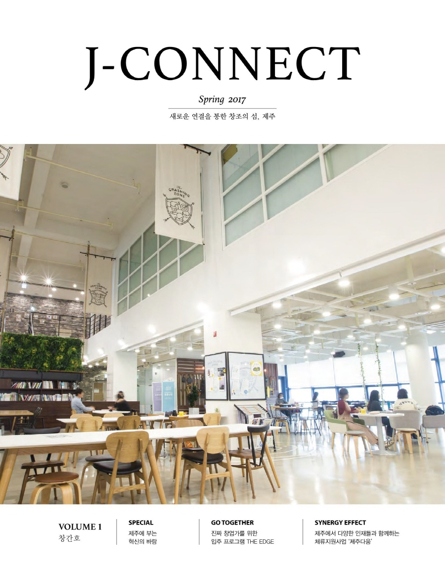 J-CONNECT Vol.1
